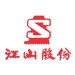 南通江山农药化工股份有限公司