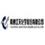 南通江天化学股份有限公司