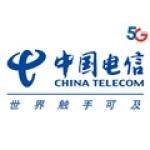 中国电信股份有限公司(南通分公司)