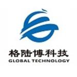 格陆博科技有限公司